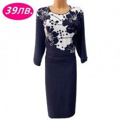 Eлегантна рокля Карина -201